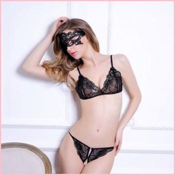 Lingerie Sexy Noir NATY