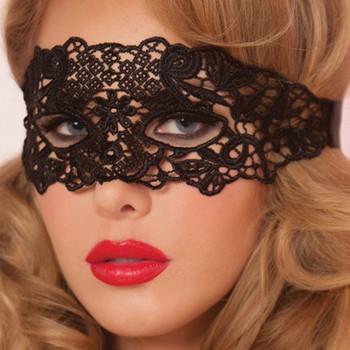 Masque en dentelle noire