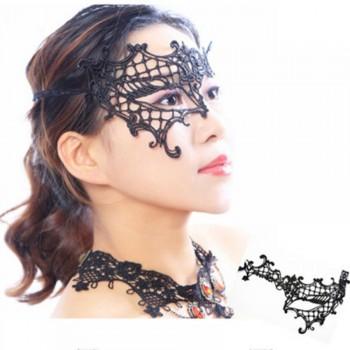 Mask Lace Half face